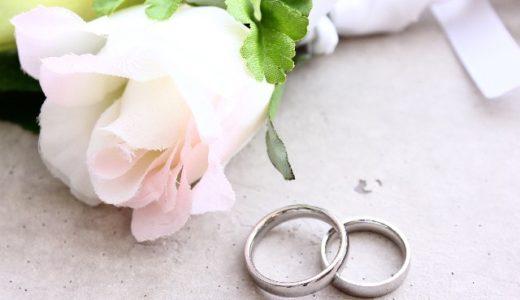 flumpoolの山村隆太が結婚!Twitterでの声やお相手は?