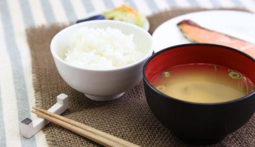 豆腐やわかめの味噌汁のカロリーとは?セブンイレブンと吉野家の味噌汁も調査!