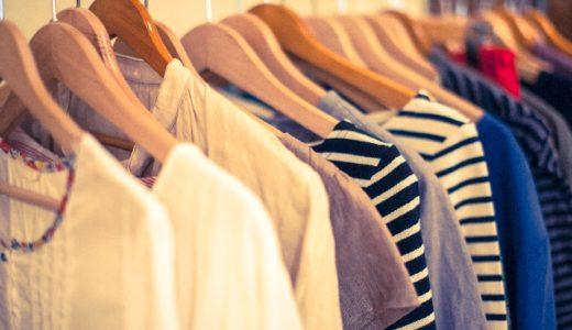 キュプラの特徴や洗濯方法とは!レーヨンとの違いについてもご紹介!