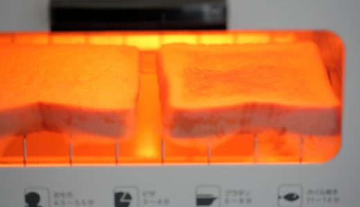 オーブントースターの温度調節、目安は何度くらい?ワット数との関係は?