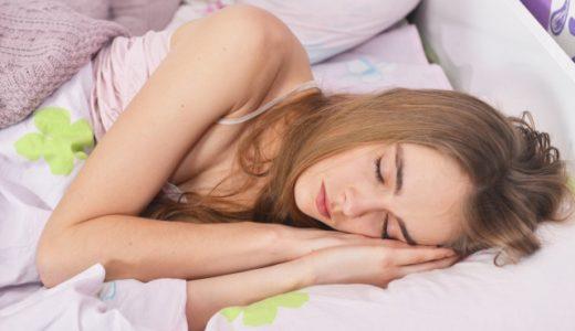 部屋着とパジャマって一緒?それとも別?違いについて検証!使い分けた方がよく寝れるって本当?