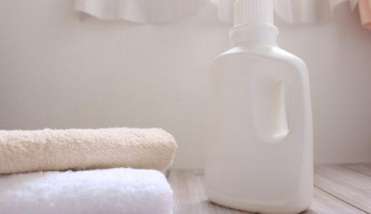 コンパクト洗剤とは?液体洗剤との違いを比較!洗浄力やコスパはどう違う?
