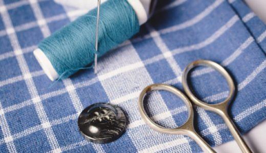ドミット芯とは?洗濯したりアイロンをかけても大丈夫?